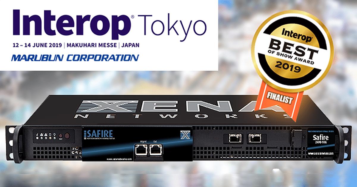 Interop Tokyo Award